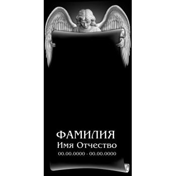 Ангел В37