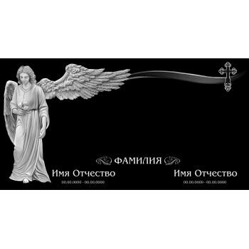 Ангел В38