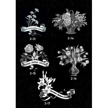 Цветы 13-17