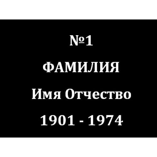 Шрифт Cambria