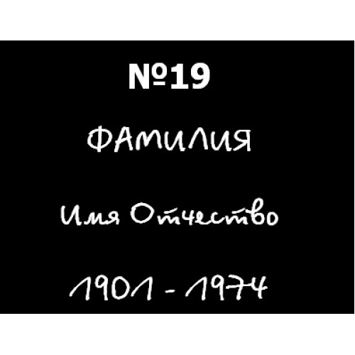 Шрифт BetinaScriptC