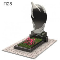 Пара лебедей вертикальный памятник П28