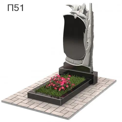 Охотник вертикальный памятник П51