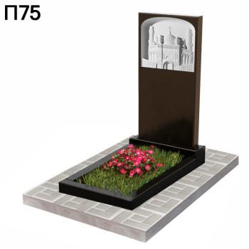 Прямоугольный вертикальный мусульманский памятник П75