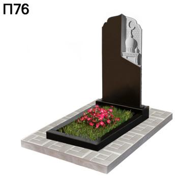 Прямоугольный вертикальный мусульманский памятник П76