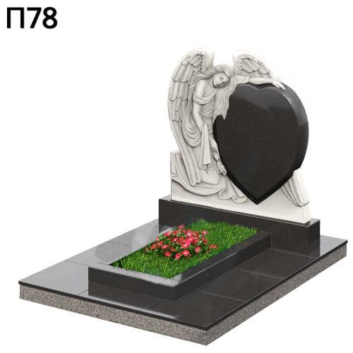 Ангел с сердцем вертикальный-горизонтальный памятник П78