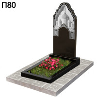 Прямоугольный вертикальный памятник П80
