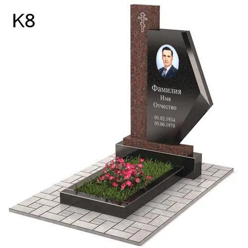 Комбинированный мемориальный  комплекс Парус из 2-х видов К8