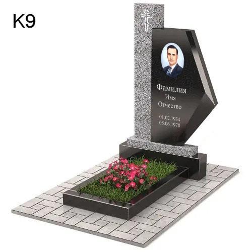 Комбинированный мемориальный  комплекс Парус из 2-х видов К9
