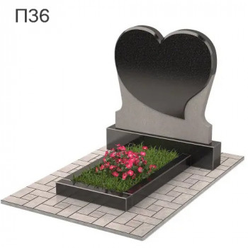 Большое сердце горизонтальный памятник П36