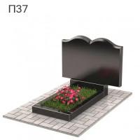 Книга горизонтальный памятник П37